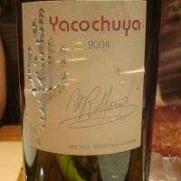 un vino para celebrar